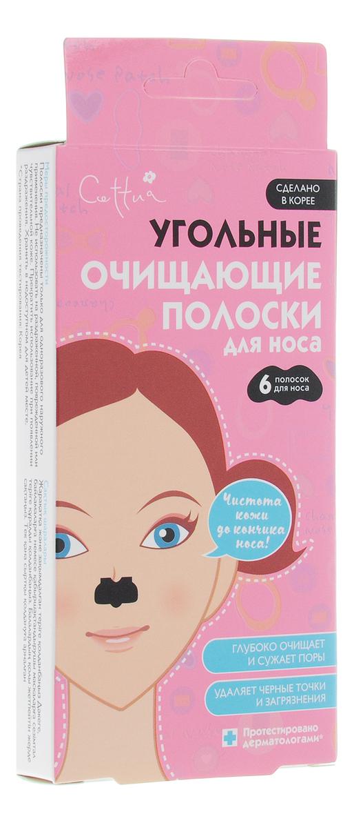 Очищающие полоски для носа угольные 6шт недорого
