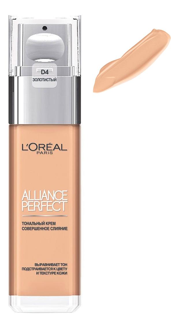 цена на Тональный крем совершенное сияние для лица Alliance Perfect 30мл: D4 Золотистый