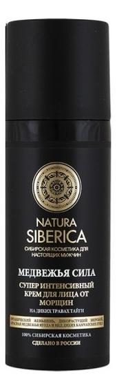 Купить Мужской крем для лица от морщин Медвежья сила 50мл, Natura Siberica
