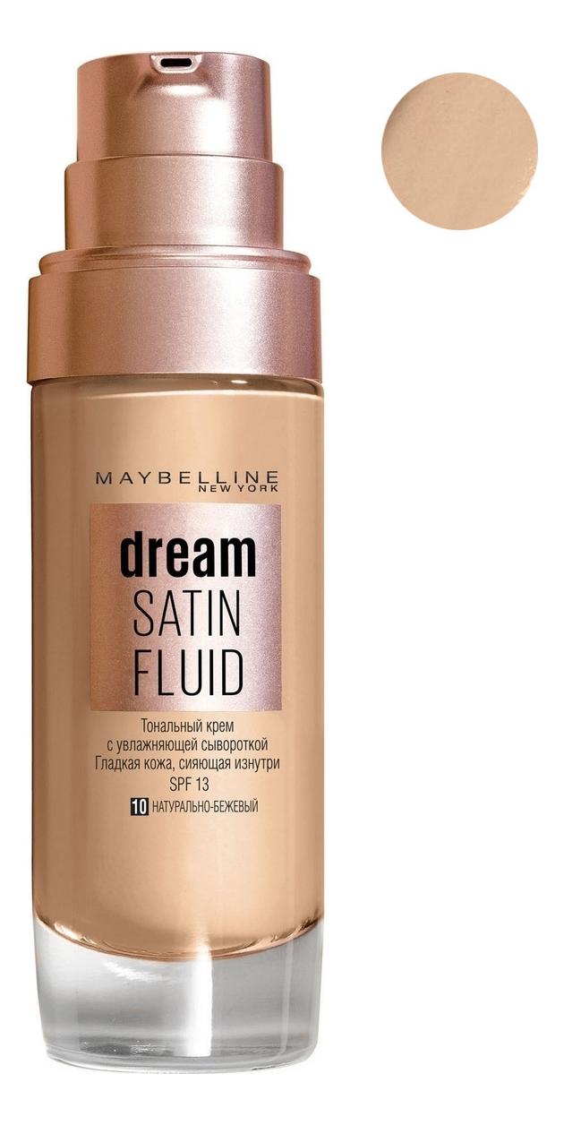 Тональный крем-флюид Dream Satin Fluid 30мл: 03 Слоновая кость marvel cosmetics f22 тональный крем тон слоновая кость