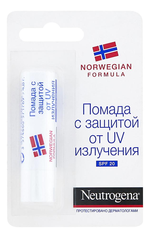 Бальзам-помада для губ Норвежская формула Lipcare SPF20 4,8г neutrogena гигиениическая помада norwegian formula spf 20