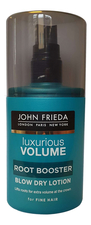 JOHN FRIEDA Лосьон-спрей для прикорневого объема Luxurious Volume Blow Dry Lotion 125мл