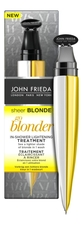JOHN FRIEDA Средство для осветления волос Sheer Blonde Go Blonder In-Shower Lightening Treatment 34мл