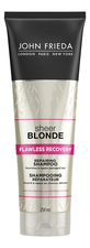 JOHN FRIEDA Восстанавливающий шампунь Sheer Blonde Flawless Recovery Shampoo 250мл