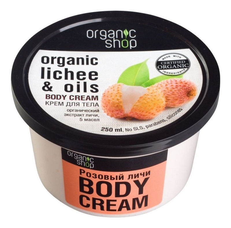 Крем для тела Розовый личи Organic Lichee & Oils Body Cream 250мл