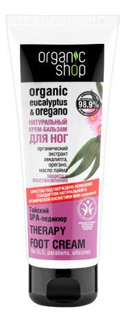Крем-бальзам для ног Тайский SPA-педикюр Organic Eucalyptus & Oregano Therapy Foot Cream 75мл