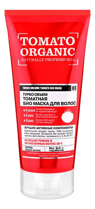 Томатная био маска для волос Турбо объем Tomato Organic 200мл