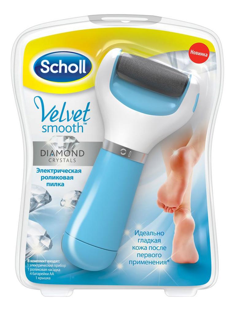 Купить Электрическая роликовая пилка c бриллиантовой крошкой для удаления огрубевшей кожи стоп Velvet Smooth (голубая), Scholl