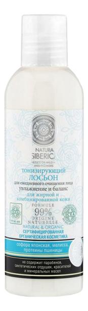 Купить Лосьон для лица тонизирующий Natural & Organic 200мл, Лосьон для лица тонизирующий Natural & Organic 200мл, Natura Siberica