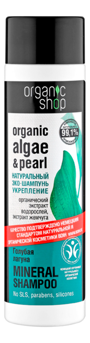 Эко-шампунь для волос Голубая лагуна Algae  Pearl Mineral Shampoo: Шампунь 280мл