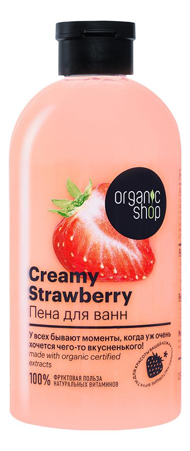 Купить Пена для ванны Клубника со сливкам Strawberry 500мл, Organic Shop