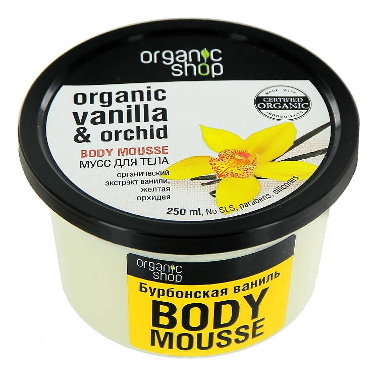 Купить Мусс для тела Бурбонская ваниль Organic Vanilla & Orchid Body Mousse 250мл, Мусс для тела Бурбонская ваниль Organic Vanilla & Orchid Body Mousse 250мл, Organic Shop