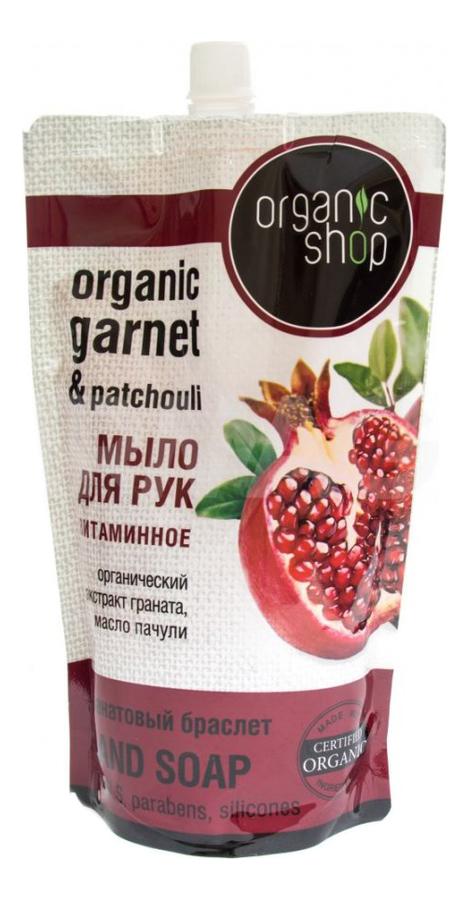 Фото - Мыло для рук Гранатовый браслет Garnet & Patchouli Hand Soap Doypack 500мл: Мыло 500мл (сменный блок) мыло пенка для младенцев с рождения baby soap мыло 500мл