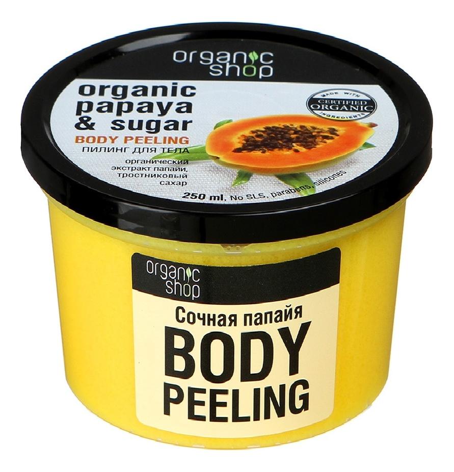 Пилинг для тела Сочная папайя Body Peeling Papaya  Sugar 250мл