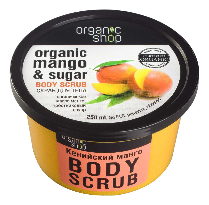 Скраб для тела Кенийский манго Organic Mango & Sugar Body Scrub 250мл скраб для тела love me bubble sugar body scrub floral bouquet 250мл