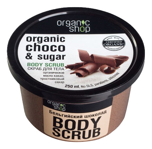 Скраб для тела Бельгийский шоколад Organic Choco & Sugar Body Scrub 250мл скраб для тела love me bubble sugar body scrub floral bouquet 250мл