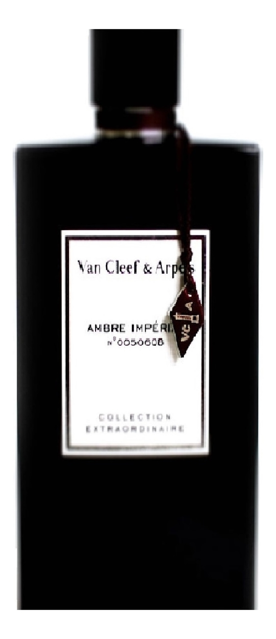 Ambre Imperial: парфюмерная вода 2мл azure lime парфюмерная вода 2мл