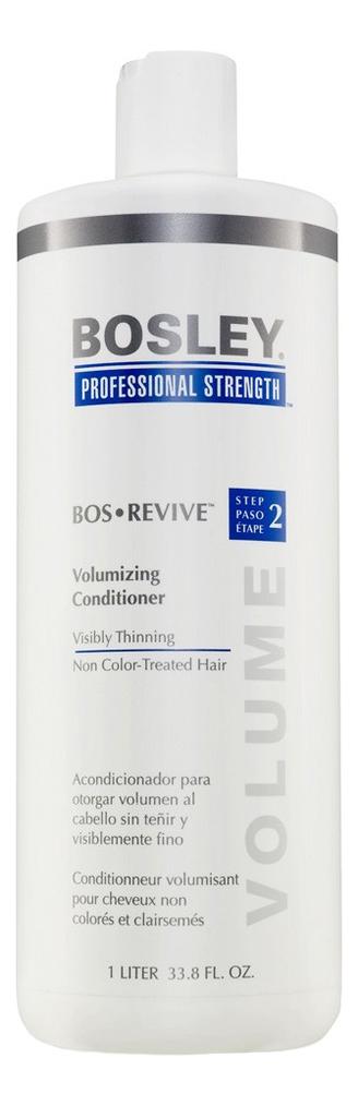 Кондиционер для объема истонченных неокрашенных волос Bos Revive Volumizing Сonditioner Visibly Thinning Non Color-Treated Hair: 1000мл