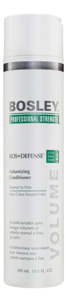 Купить Кондиционер для объема нормальных и тонких неокрашенных волос Bos Defense Volumizing Сonditioner Normal To Fine Non Color-Treated Hair: Кондиционер 300мл, Bosley