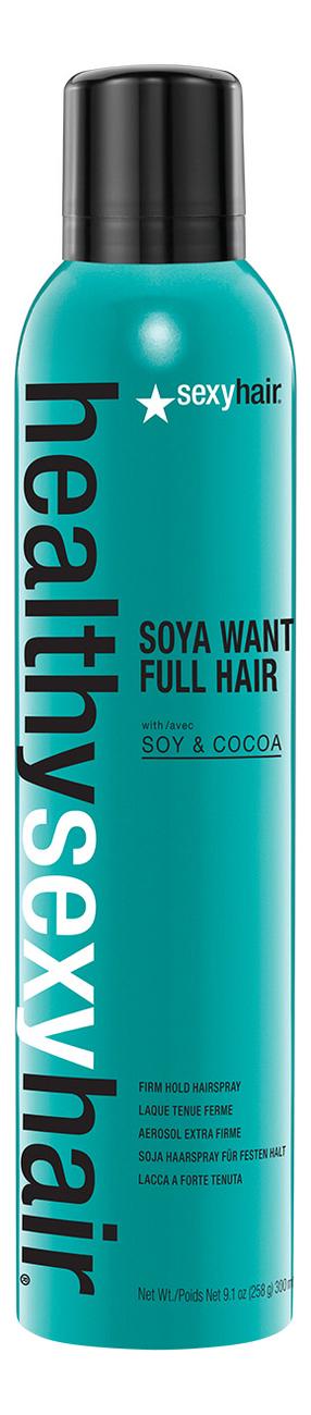 Спрей соевый сильной фиксации Healthy Soya Want Full Hair 300мл