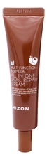 Mizon Крем для лица с муцином улитки 92% Multi Function Formula All In One Snail Repair Cream 35мл