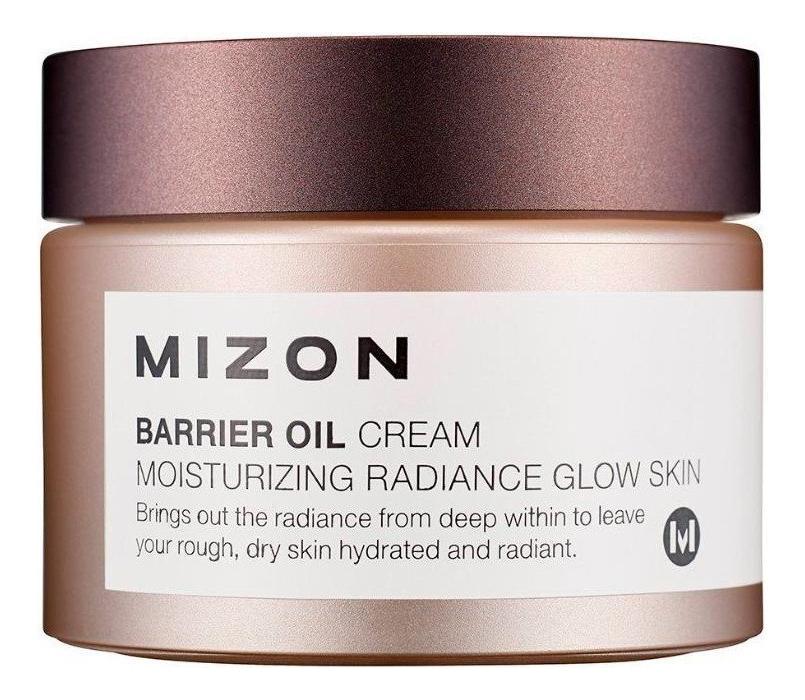 Крем для лица Эпидермальный барьер с маслом оливы Barrier Oil Cream Moisturizing Radiance Glow Skin 50мл