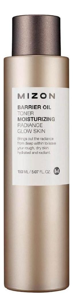 Тонер для лица с оливковым маслом Barrier Oil Toner Moisturizing Radiance Glow Skin 150мл