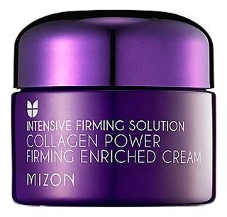 Крем для лица с коллагеном Collagen Power Firming Enriched Cream: Крем 50мл steblanc collagen firming rich cream купить