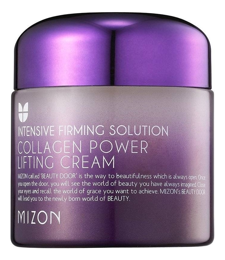 Коллагеновый лифтинг-крем Collagen Power Lifting Cream 75мл: Крем 75мл коллагеновый крем для рук увлажняющий collagen hand cream moisturizing home line 75мл