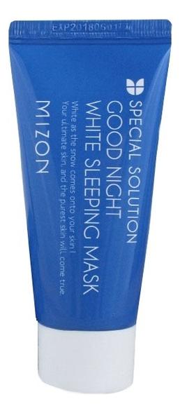 Отбеливающая ночная маска для лица Good Night White Sleeping Mask 50мл (в тубе): Маска 50мл недорого