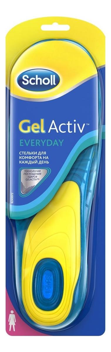 Стельки для комфорта на каждый день для женщин Gel Activ Everyday