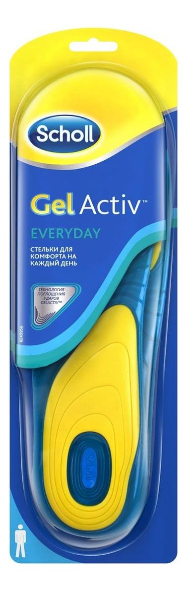 Стельки для комфорта на каждый день для мужчин Gel Activ Everyday