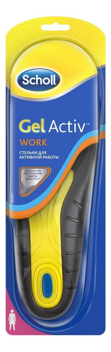 Фото - Стельки для активной работы для женщин Gel Activ Work стельки для обуви scholl gelactiv work для активной работы для женщин