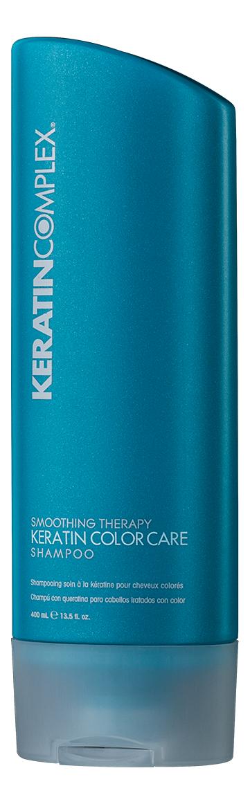 Шампунь с кератином для окрашенных волос Keratin Color Care Shampoo: 400мл