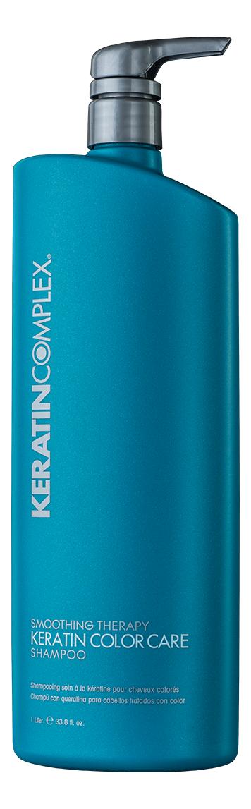 Шампунь с кератином для окрашенных волос Keratin Color Care Shampoo: 1000мл