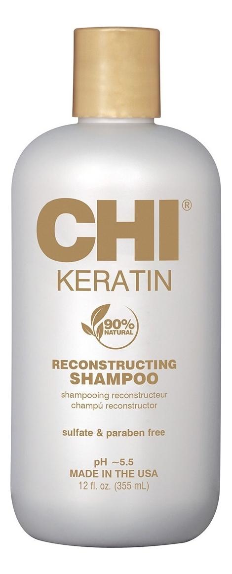 Фото - Кератиновый шампунь для волос Keratin Shampoo 355мл: Шампунь 355мл selective professional шампунь keratin rigenerante shampoo кератиновый 1000 мл