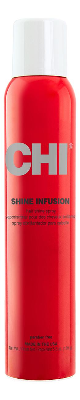 Спрей-блеск для волос Shine Infusion Thermal Polishing Spray 150г chi infra shine infusion спрей блеск чи инфра 150 гр