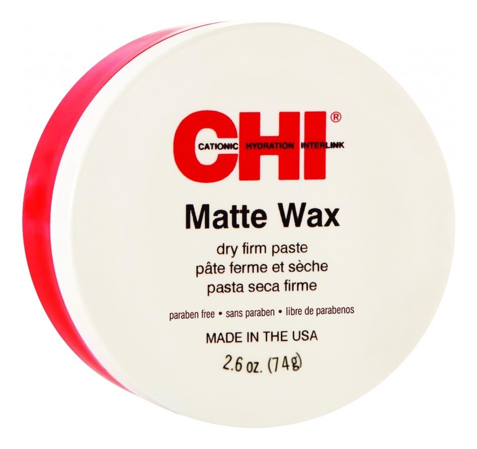 Воск с матовым эффектом Matte Wax Dry Firm Paste 74г