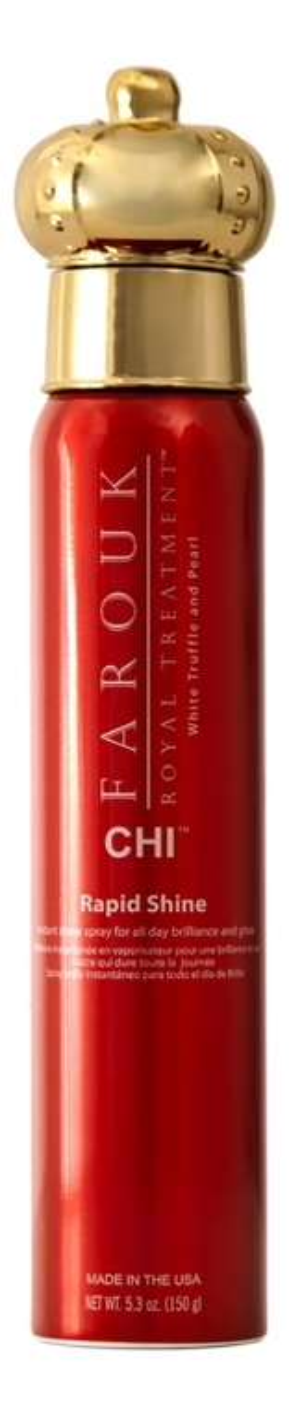 Лак для волос Моментальный блеск Farouk Royal Treatment Rapid Shine 150мл фото