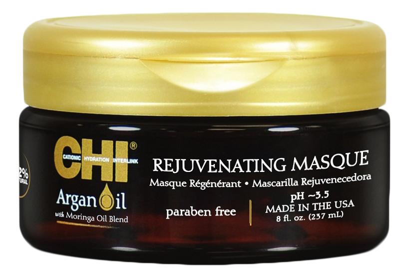 Омолаживающая маска для волос с аргановым маслом Argan Oil Plus Moringa Rejuvenating Masque: Маска 237мл
