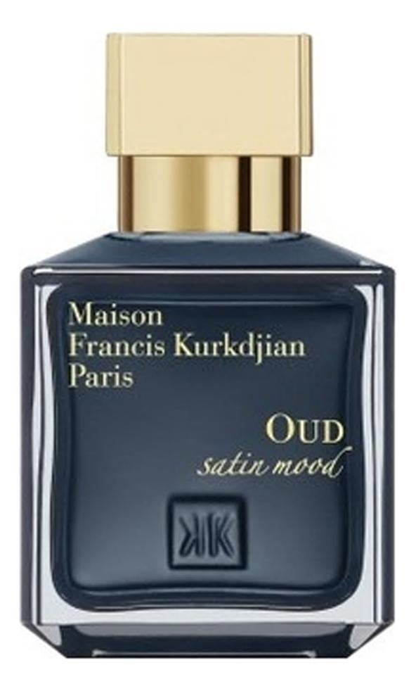 Francis Kurkdjian Oud Satin Mood: парфюмерная вода 70мл тестер francis kurkdjian oud satin mood парфюмерная вода 2мл