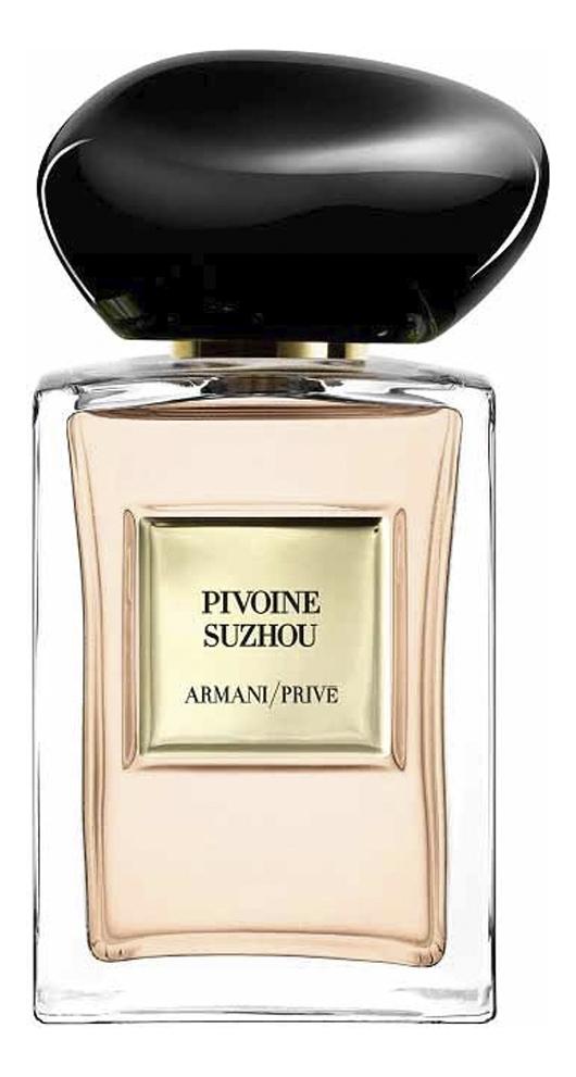Купить Armani Prive Pivoine Suzhou: туалетная вода 50мл, Giorgio Armani
