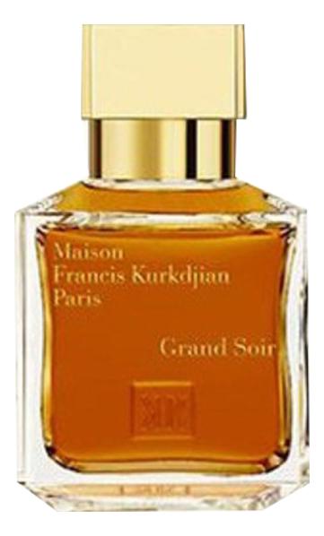 Francis Kurkdjian Grand Soir: парфюмерная вода 70мл тестер