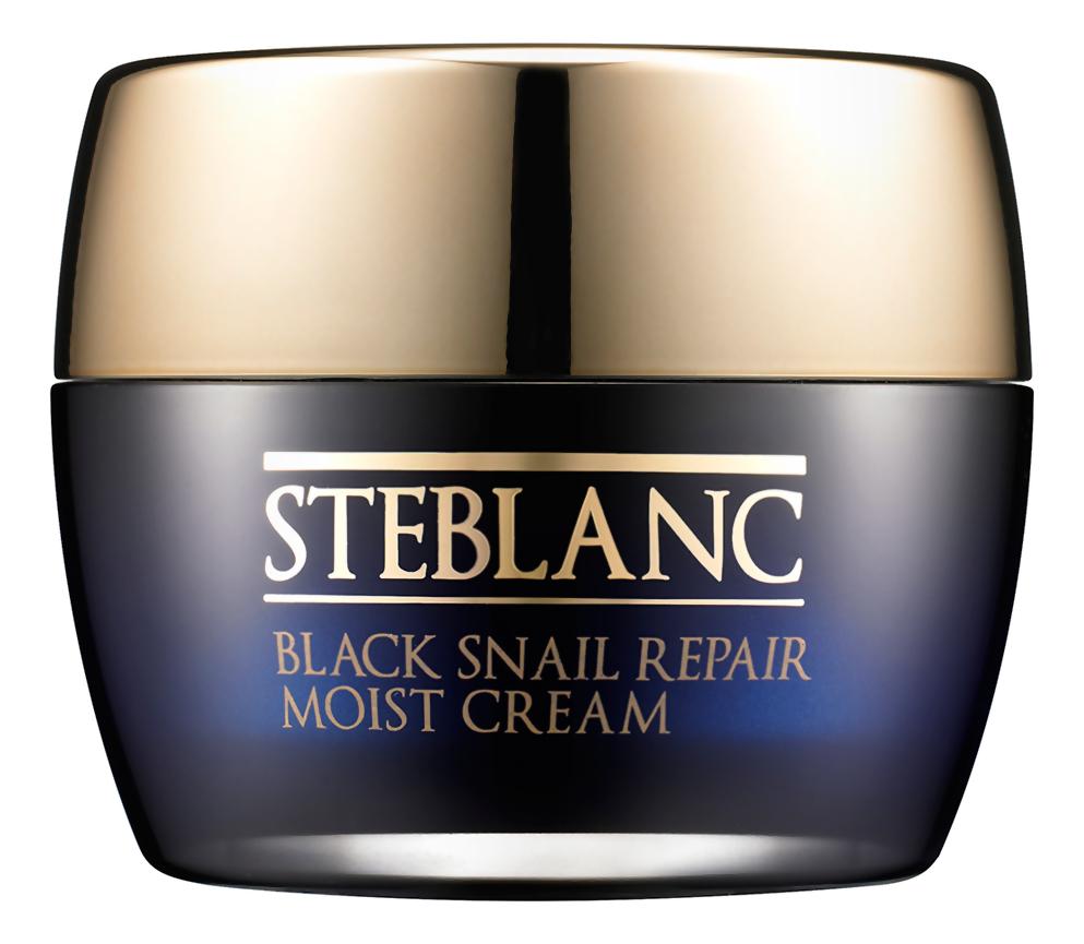 Крем для лица увлажняющий с муцином черной улитки Black Snail Repair Moist Cream 50мл