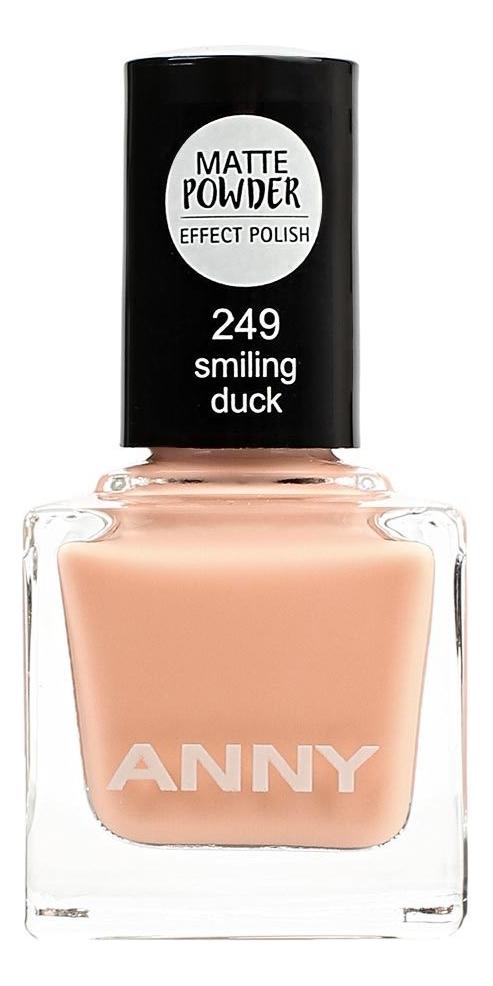 Лак для ногтей с эффектом матовой пудры Matte Powder Effect Polish 15мл: 249 Smiling Duck