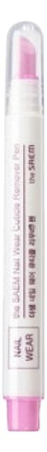 Карандаш для удаления кутикулы с маслом жожоба Nail Wear Cuticle Remover Pen 10г