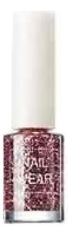 Лак для ногтей Nail Wear 7мл: 50 Perfect Pink essence the gel nail лак для ногтей серо синий тон 51 8 мл