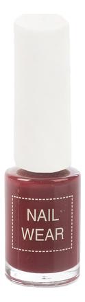 Лак для ногтей Nail Wear 7мл: 80 Rose Burgundy