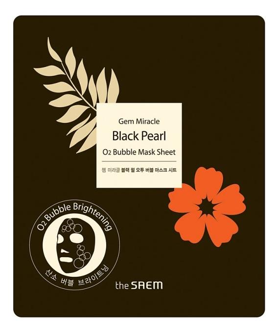 Маска гидрогелевая с черным жемчугом Gem Miracle Black Pearl O2 Bubble Mask Sheet 27мл