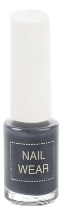 Купить Лак для ногтей Nail Wear 7мл: 91 Dust Grey, The Saem